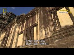 ▶ NGC 고대 건축기술 E08 앙코르와트 사원 HDTV XviD go - YouTube Bottle, Flask, Jars