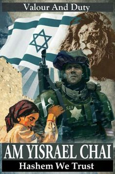 Am Yisrael Chai,LONG LIVE ISRAEL.