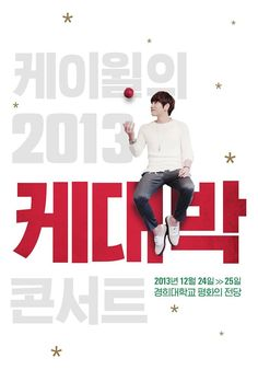 K.Will Gets Ready to Celebrate Christmas with Fans at '2013 K.Daebak Concert' More: http://www.kpopstarz.com/articles/46688/20131024/kwill-2013-k-daebak-concert-christmas.htm