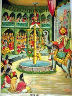 Image: Arjuna at Draupadi's Swayamvara