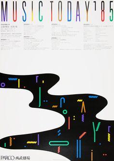 「田中一光ポスター展」大阪・国立国際美術館で開催、初期から晩年までの代表作を展示 - 写真4 | ファッションニュース - ファッションプレス