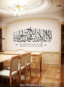 Shahada decal in an office with translation.