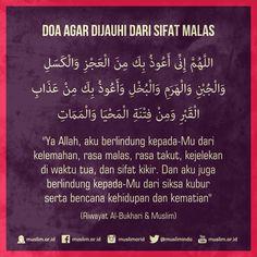 Reminder Quotes, Self Reminder, Words Quotes, Life Quotes, Hijrah Islam, Doa Islam, Muslim Quotes, Islamic Quotes, Islamic Dua