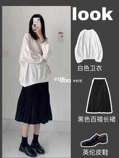 Korean Girl Fashion, Korean Street Fashion, Ulzzang Fashion, Korea Fashion, Look Fashion, Asian Fashion, Korean Outfit Street Styles, Korean Outfits, Hijab Fashion Inspiration