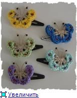 chart for these cute butterfly hairpins