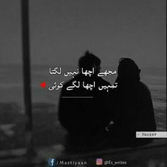 Find latest collection of Sad Poetry, Hindi Shayari, Sad Urdu shayari is very famous in Pakistan and around the world.Urdu Poetry resource in Urdu. Love Quotes In Urdu, Urdu Love Words, Qoutes About Love, Love Poetry Urdu, Poetry Quotes, Urdu Quotes, Poetry Books, Love Romantic Poetry, Romantic Love Quotes