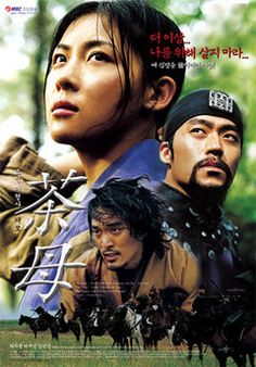 Damo.  A strong female lead set in Chosun Dynasty. Chae Ok fights against odds to make her way.   Love this story, love the costumes.  K-drama.  Korean Drama.