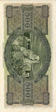 Banknote, Metals, Greece, Vintage World Maps, Coins, Paper, Design, Students, World