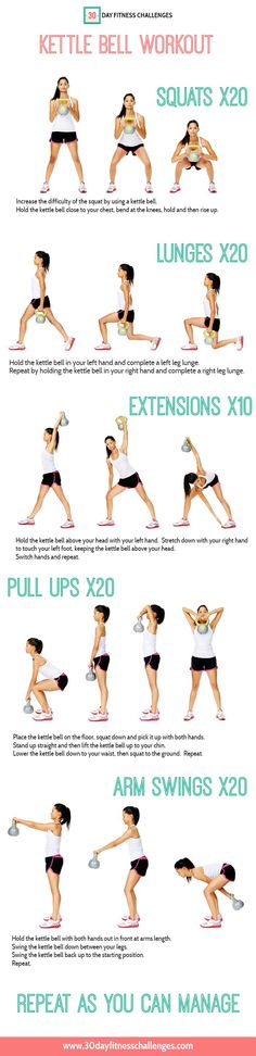 Try Adding #KettleBells To Your Routine It Adds Diversity & It Combines Cardio & Strength Training #30DFC #Fitness