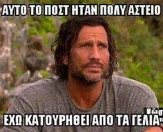 """1,575 """"Μου αρέσει!"""", 10 σχόλια - The Best Greek Funny quotes (@stixakiaa) στο Instagram: """""""""""