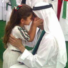 Al Jalila bint Mohammed bin Rashid Al Maktoum and Mohammed bin Rashid bin Saeed Al Maktoum (29/11/2012)