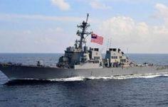 """اخر اخبار اليمن مباشر - عودة المدمرة الأمريكية """"كول"""" إلى سواحل اليمن.. 4 رسائل تحذير و""""طمأنة"""""""