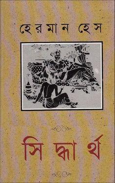 Greek Mythology Bangla Pdf