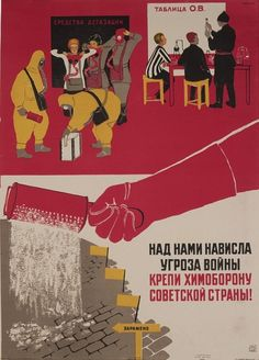 The Soviet Broadcast
