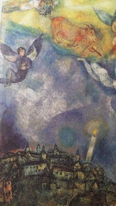Cosmic Angels from The Village Madonna, 1934-42, by Marc Chagall (1887-1985)