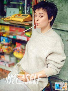 Chinese actress Sun Li  http://www.chinaentertainmentnews.com/2015/09/actress-sun-li-covers-fashion-magazine.html