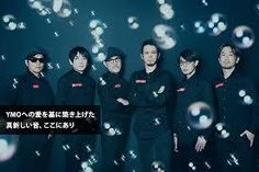 Cornelius, Orchestra, Musicals, Interview, Bible, Japanese, Movies, Movie Posters, Musical Instruments