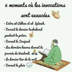 Here are the 6 best moments when invocations are accepted hija tips Islam Religion, Islam Muslim, Allah Islam, Islam Quran, Hadith, Alhamdulillah, Islamic Inspirational Quotes, Islamic Quotes, Allah Help Me