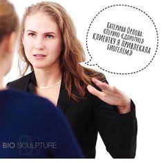 Bio Sculpture Russia в Instagram: «⚜️Катерина Орлова – лучший мотивационный оратор в nail индустрии, основатель проекта @kak.business 💅🏻 Именно она знает, как держать баланс…» Bio Sculpture Gel