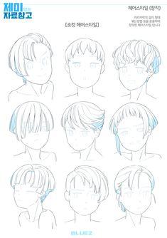 Digital Art Tutorial, Anime Drawings Sketches, Art Reference Poses, Drawing Hair Tutorial, Drawings, Cartoon Art Styles, Manga Hair, How To Draw Hair, Anime Hair