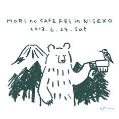 Poster (bear and bird) by Japanese illustrator Masao Takahata