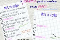routina_sxoleio Parenting, Bullet Journal, Education, Kids, Young Children, Boys, Children, Onderwijs, Learning