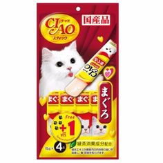 CIAO Stick Wet Cat Snack in Tuna Flavor / 15 g. Tuna, Pet Supplies, Pouch, Snacks, Pets, Free, Appetizers, Sachets, Pet Products