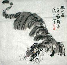 "Tiger Art decor "" Mountain tiger "" tiger hand painting, Original ..."