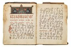 Octoechos and Psalter, - in Church Slavonic, decorated manuscript on paper [Russia, end of the eighteenth century]
