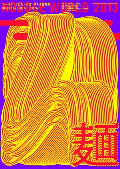 Japanese Exhibition Poster: Noodle World. Chae Byung-rok. 2013