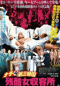 SS Experiment Camp (1976) Japanese poster. http://www.imdb.com/title/tt0074768/