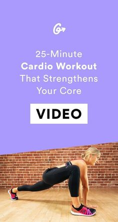 See ya later, dreadmill.  #greatist https://greatist.com/fitness/core-workouts-25-minute-cardio-core-routine