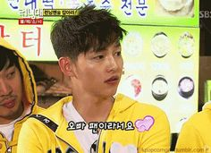 Song Joong Ki GIF. Running Man~