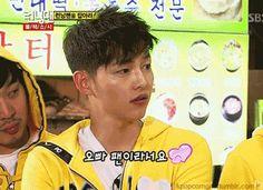 Song Joong Ki GIF. Running Man~