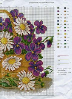 Cross-stitch Basket full of Daisies, part 2...    Gallery.ru / Фото #1 - 9 - irisha-ira