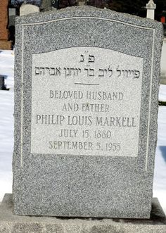 Climbing My Family Tree: Tombstone Tuesday: Two of the Four Markell Brothers #genealogy