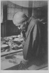 Oukoku KONOSHIMA on painting