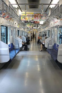 Typical subway car in Tokyo, Japan.  Very clean and spacious. Yes, they really are like this. And they run like clockwork! -Lily