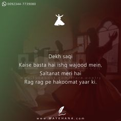 Hindi Quotes Images, Poetry Quotes In Urdu, Sufi Quotes, Qoutes, Secret Love Quotes, First Love Quotes, Crazy Girl Quotes, Mixed Feelings Quotes, Poetry Feelings