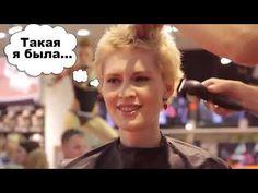 Buzz Cut Women, Hair Cutting Videos, Head Shaver, Bald Women, Head Tattoos, Shaving, Short Hair Styles, Hair Cuts, Hair Beauty