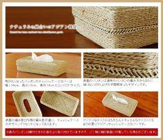 Amazon.co.jp: 【アジア工房】パンダンで編まれた可愛い角丸ティッシュケースカバー[10472] [並行輸入品]: ホーム&キッチン
