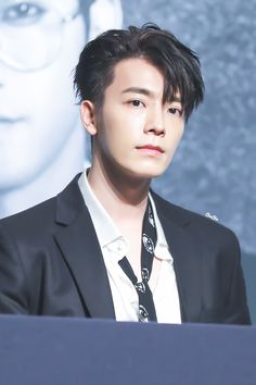 Donghae // Super Junior