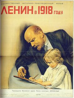 Anatoly Belsky, Lenin in 1918, Historical-revolutionary feature film, 1939
