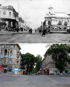 Армянская улица (пересечение с нынешним бульваром Штефана чел Маре). Межвоенный период и 2014 год.