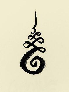 Unalome [o Unaalome] è un simbolo della tradizione buddhista che rappresenta il percorso dell'individuo che si dipana lungo la vita. ...