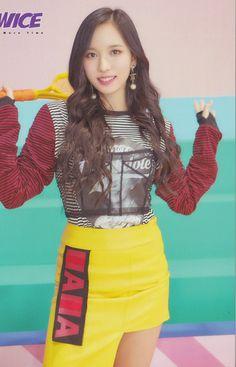 [SCAN] One More Time event - #Mina photocard #트와이스 #TWICE