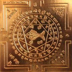 Matsya yantra will rectify the vaastu faults at your home and work place paving way for peace. Buy the Matsya yantra and get blessed by Lord Vishnu. Hindu Rituals, Shiva Hindu, Hindu Deities, Hinduism, Vedic Mantras, Hindu Mantras, Green Tara Mantra, Saraswati Goddess, Goddess Lakshmi