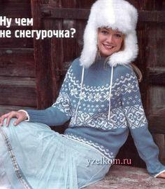 жаккардовый женский свитер