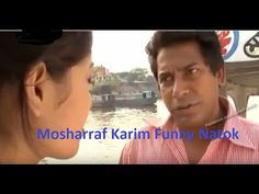 New Bangla Natok 2016 -Ophoron by Mosharraf Karim New Natok 2016 - New N...
