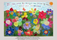 Αφίσα Β1 Teaching, Kids, Young Children, Boys, Children, Education, Boy Babies, Child, Kids Part